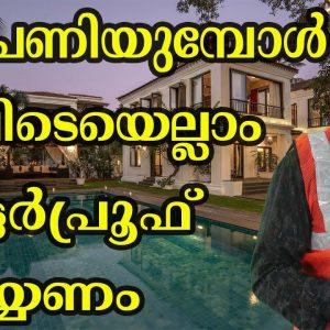 new building waterproofing tips kerala, new home waterproofing tips kerala, new house waterproofing